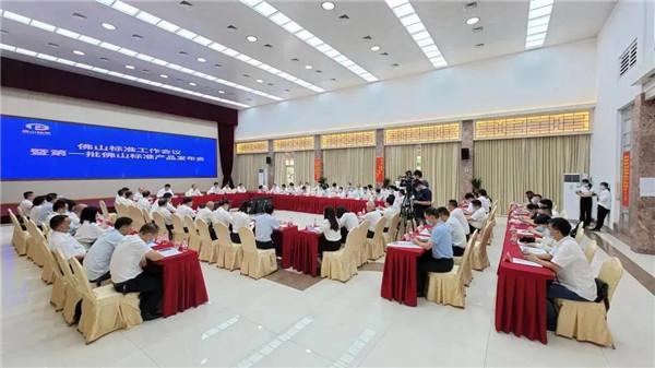 """打造中国质造品质标杆!广东新润成陶瓷有限公司入选首批""""佛山标准产品企业""""!"""