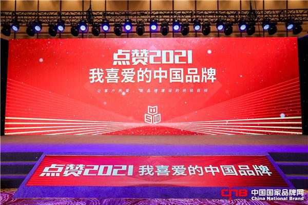 """用智慧打造理想家居生活 箭牌家居重新定义""""中国品牌"""""""