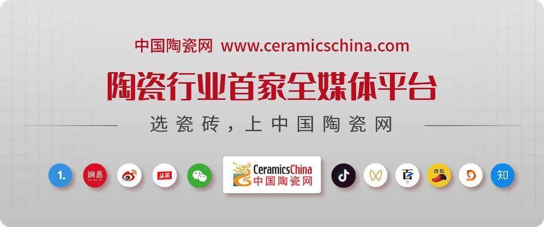 《陶瓷巖板》團體標準通過審查 | 陶業動態