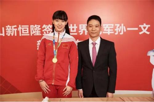 新恒隆陶瓷代言人孫一文出征東京奧運會