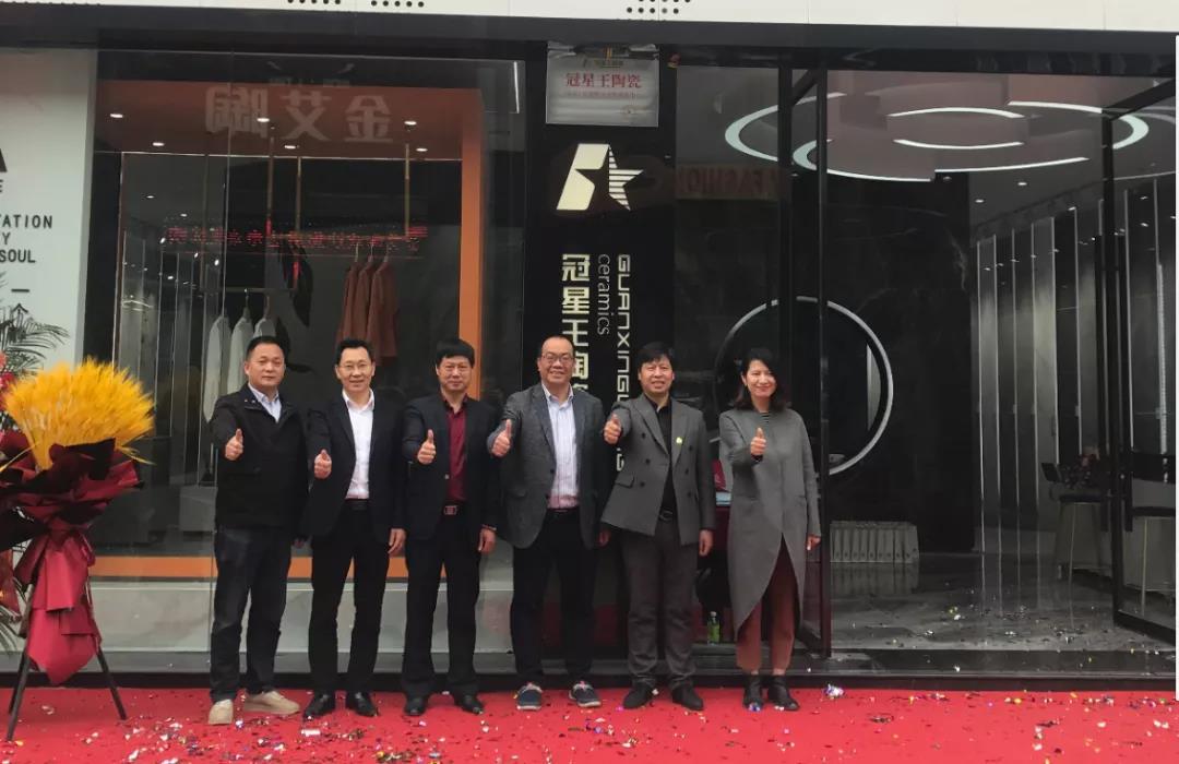 两周112+意向客户,20+预交诚意金!冠星王陶瓷招商活动火遍三湘大地