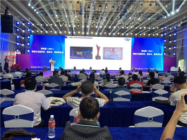 2021佛山潭州陶瓷展圆满落幕,看昂视工业技术智造陶瓷缺陷检测新未来!