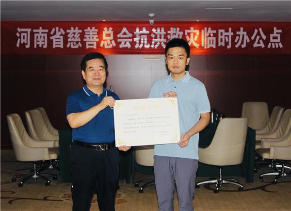 恒洁集团向河南省慈善总会捐款100万元,助力灾后重建