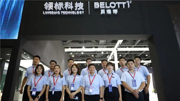 领标科技丨贝洛蒂岩板出征中国建博会(广州)