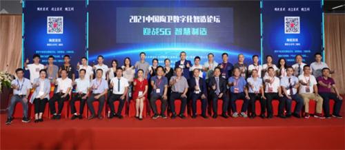 解密陶卫5G智能工厂!西门子、惠达、摩德娜、新景泰、贺祥分享最新干货