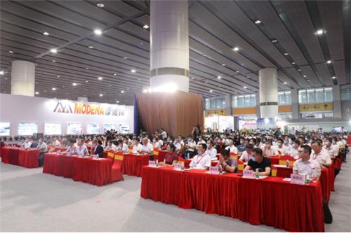 2021中国陶瓷工业发展大会成功举办