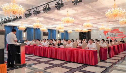 蒙娜麗莎黨總支部圓滿完成新一屆班子換屆選舉