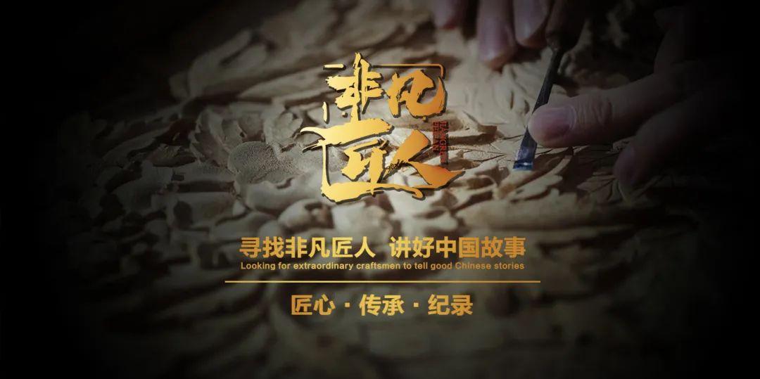 22年堅守匠心質造,能強瓷磚·巖板成長為建陶行業質量代表