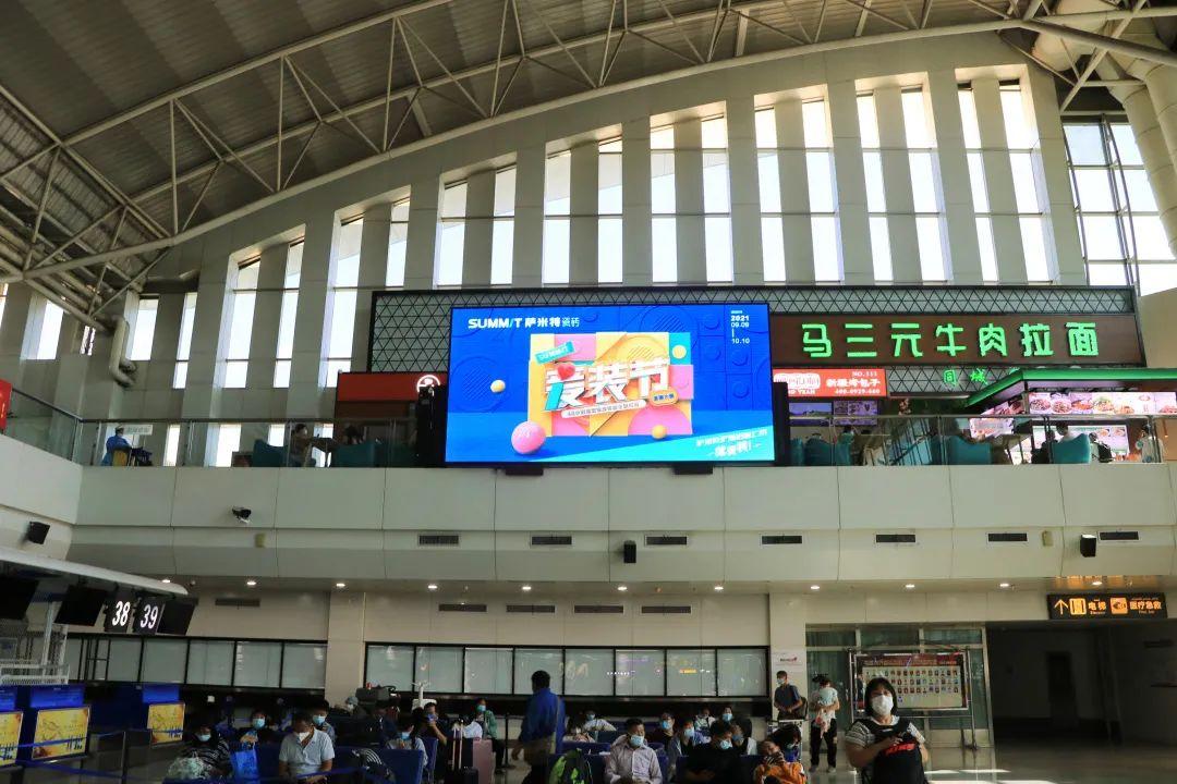 薩米特機場廣告在全國核心城市霸屏亮相