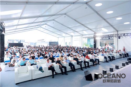 2022欧神诺新品西南发布暨中国设计新青年评选西南赛区圆满举行!
