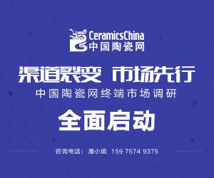 中国苹果信誉平台终端调研全面启动