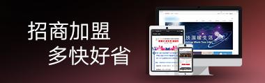 manbetx手机版已登录帮手