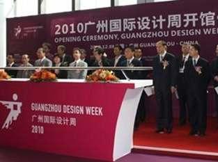 下一篇:益高智能马桶惊艳亮相广州国际设计周现场