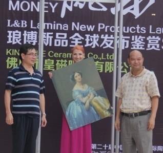 下一篇:琅博陶瓷4.8mmTT薄板全面推向市场