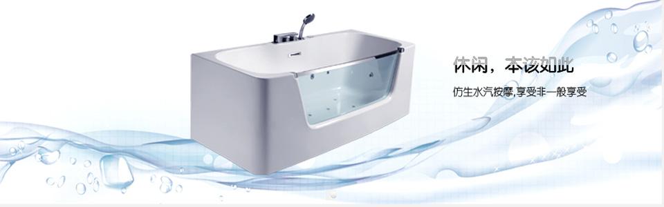 阿波羅衛浴形象圖
