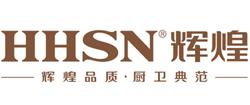 辉煌厨卫logo