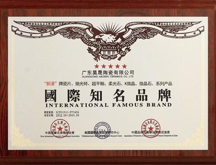 国际知名品牌