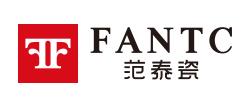 范泰瓷FANTC