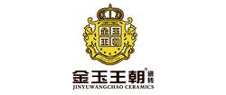 金玉王朝陶瓷