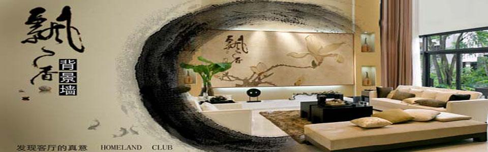 海意电视背景墙形象图