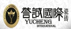 譽城國際陶瓷