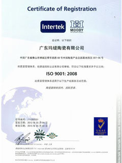 ISO9001資質證書