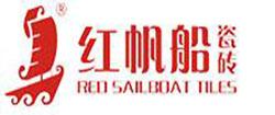 红帆船瓷砖