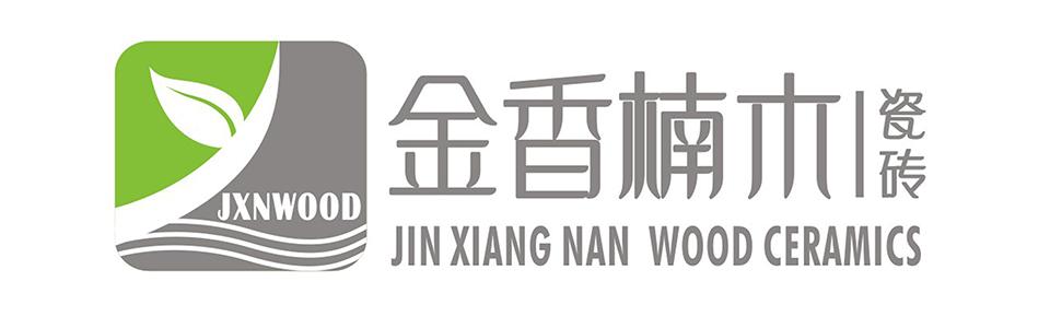 金香楠木瓷砖形象图