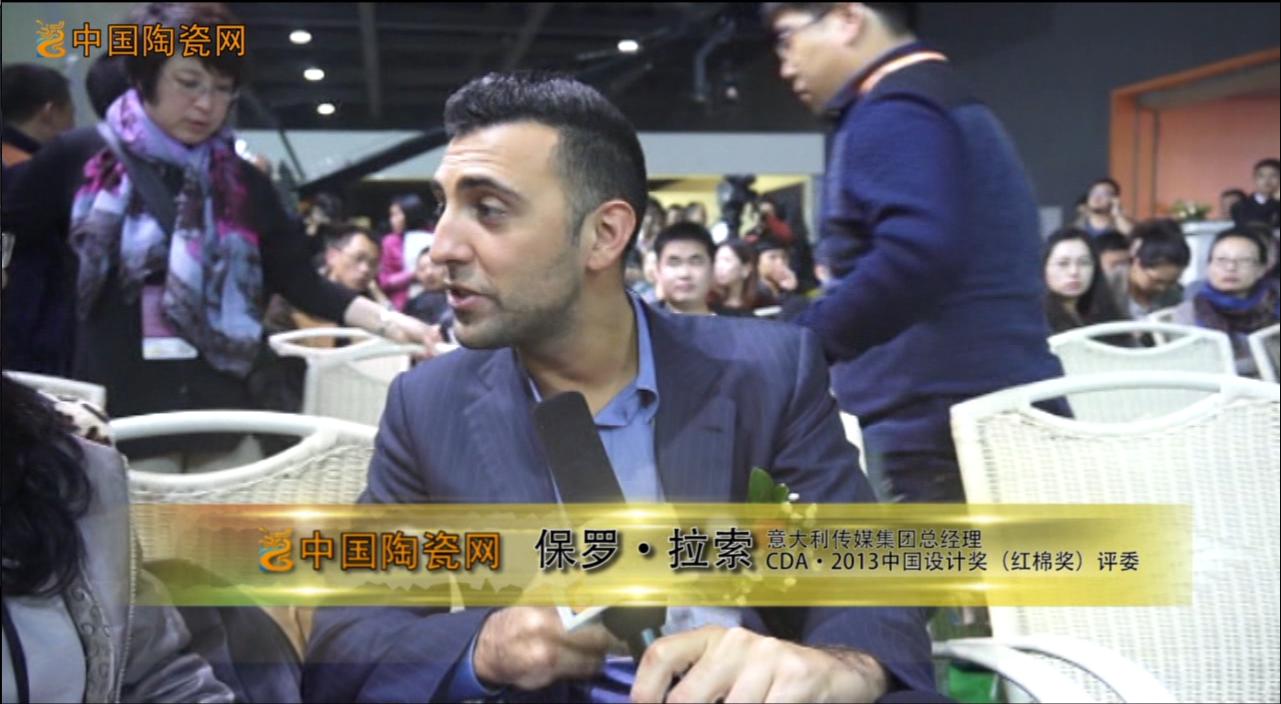 【视频】保罗·拉索:广州设计周擦亮了我的眼睛