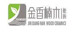 金香楠木瓷磚