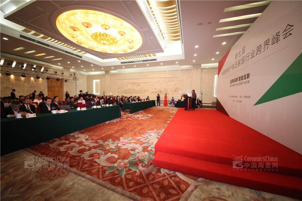 2017年度中国建筑卫生陶瓷十大品牌榜颁奖典礼现场