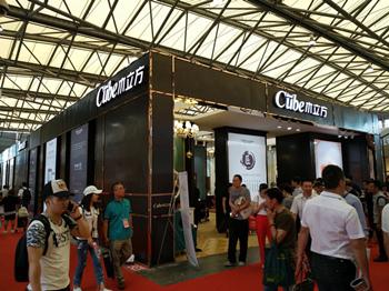上一篇:木立方浴室柜亮相第22届中国国际厨卫展 实力强悍