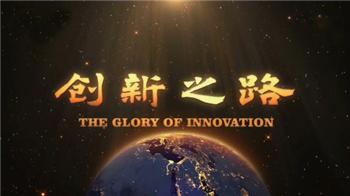 下一篇:金牌亚洲磁砖生产基地被认定为省级企业技术中心