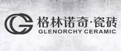 格林诺奇瓷砖