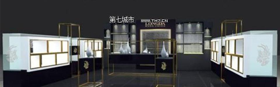 龍達陶瓷形象圖