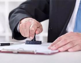 """建材领域企业可""""自愿申请""""行业准入 明年1月起实施"""