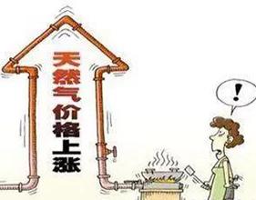 天然气价疯涨 大批煤改气企业被迫停产、工人失业!
