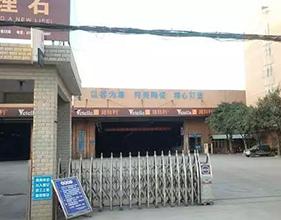 重磅|肇庆东南片区(高要、白土、贝水)全部陶瓷厂紧急停产