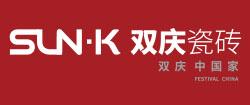 雙慶陶瓷logo