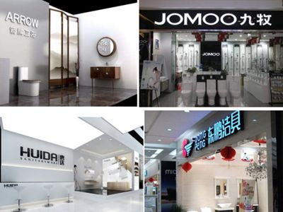 2018国际卫浴发展峰会5月在广州保利世贸博览馆召开