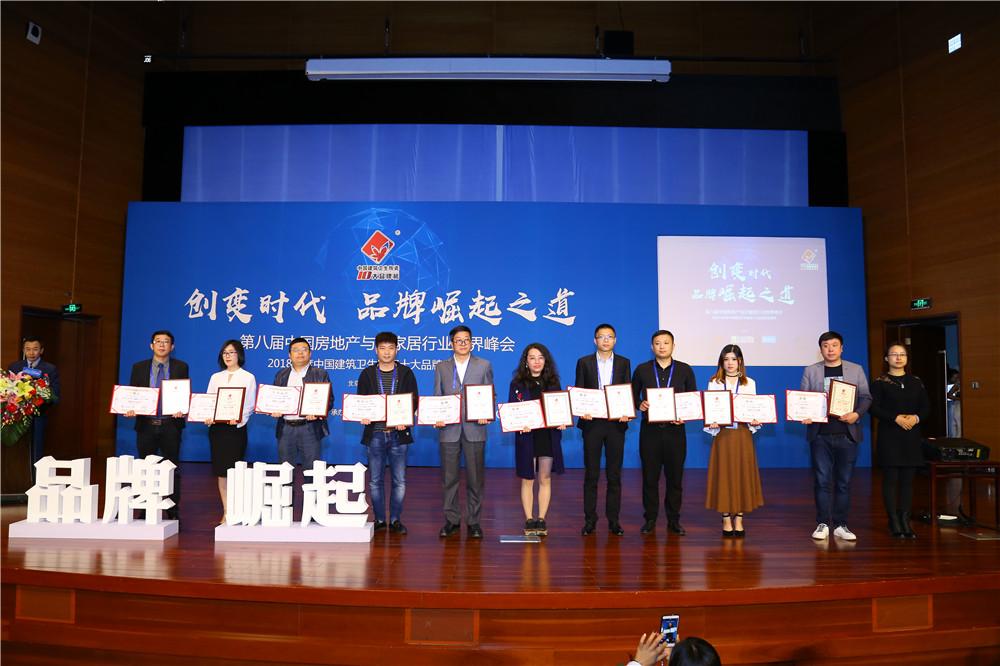 """下一篇:喜讯:欧福莱陶瓷荣获2018年度""""瓷砖十大品牌""""荣誉称号"""