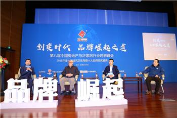 """上一篇:喜闻捷报,金舵瓷砖荣膺2018年""""陶瓷十大品牌""""荣誉称号"""