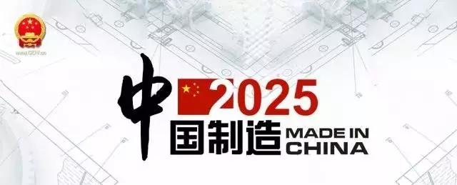 聚焦品牌崛起之道:金牌亚洲的中国制造精神