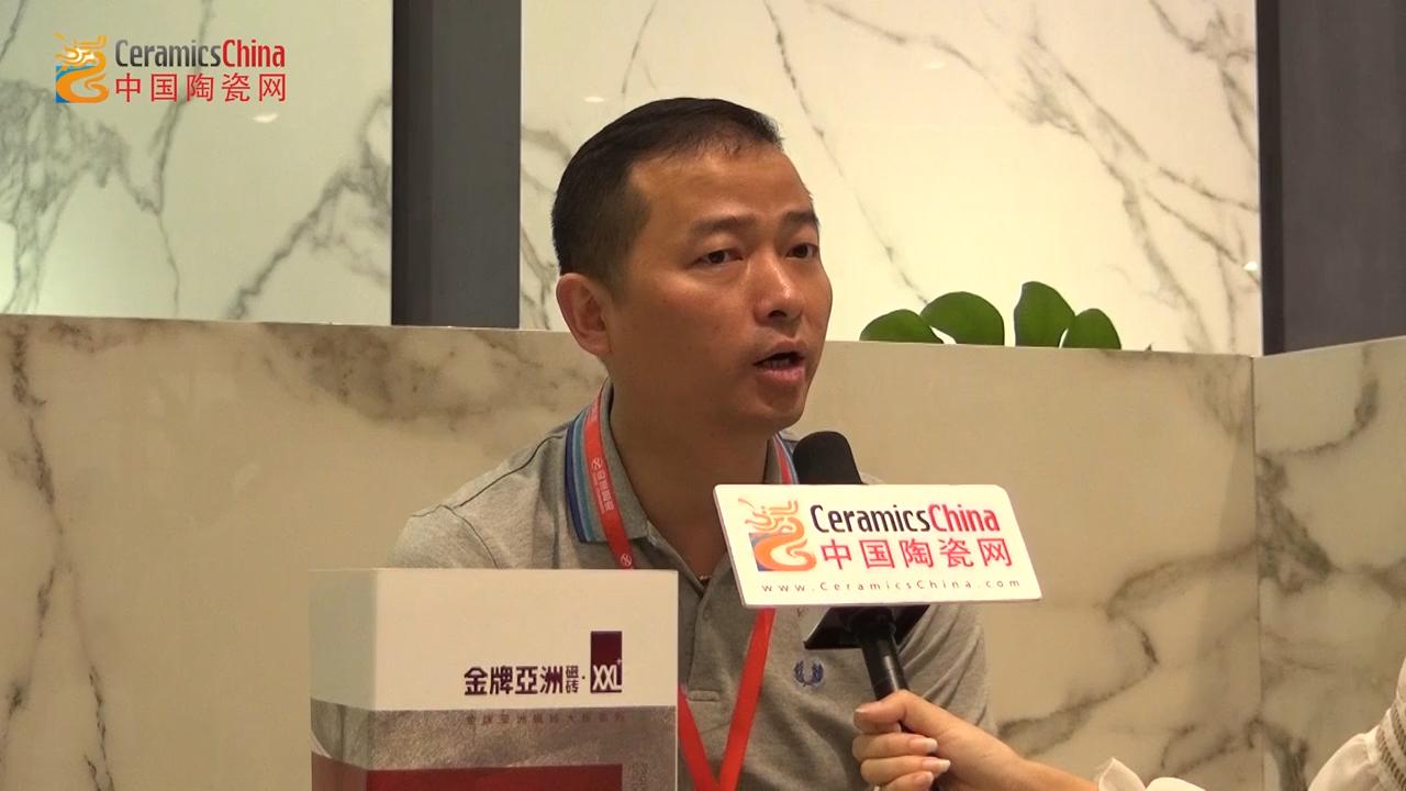 中陶展·金牌亚洲磁砖营销中心总经理张翔先生专访