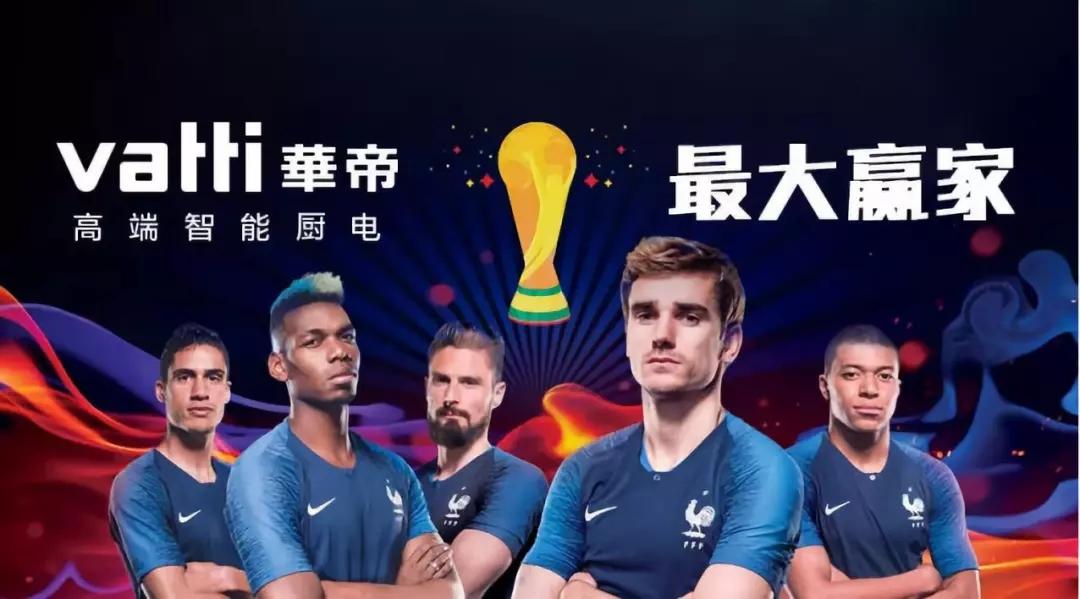 世界杯的中国大赢家,和陶瓷行业诸多瓜葛
