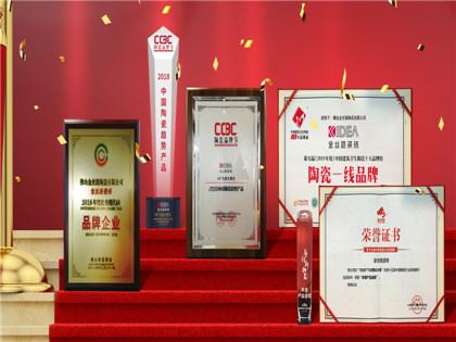 金丝路瓷砖荣誉证书
