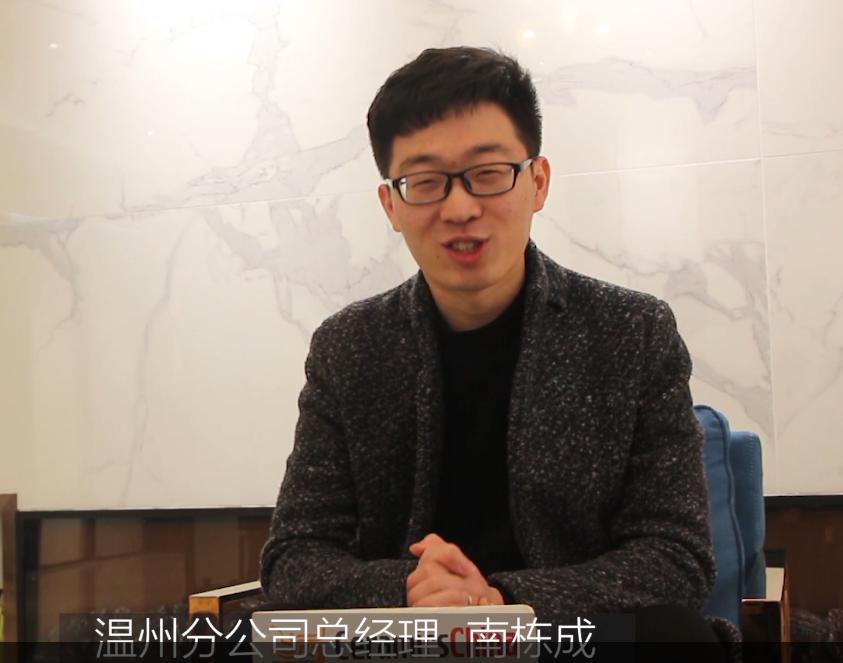 大角鹿钻石釉大理石瓷砖温州经销商专访