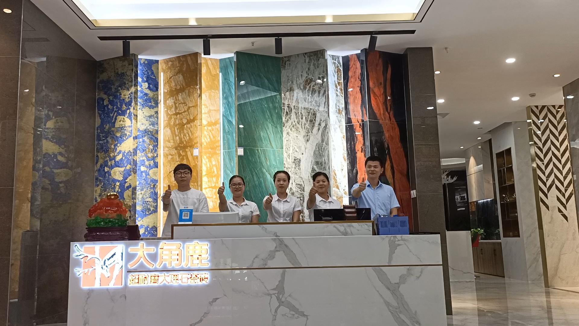 大角鹿超耐磨大理石瓷砖常州经销商舒定吕专访