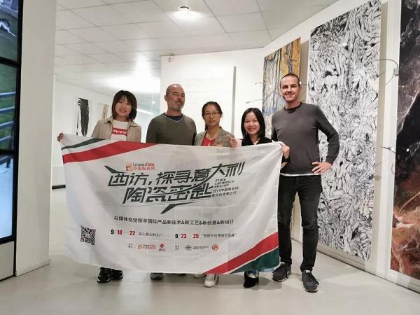 9月18日中陶网走进3家全球知名公司:分别是TECNOGRAFICA设计与研发及COLOROBBIA釉料公司及SITI B&T设备公司