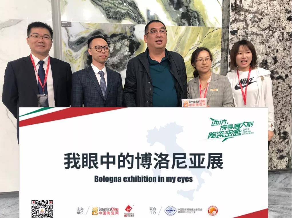 9月23日中陶网走访博德精工参展展位